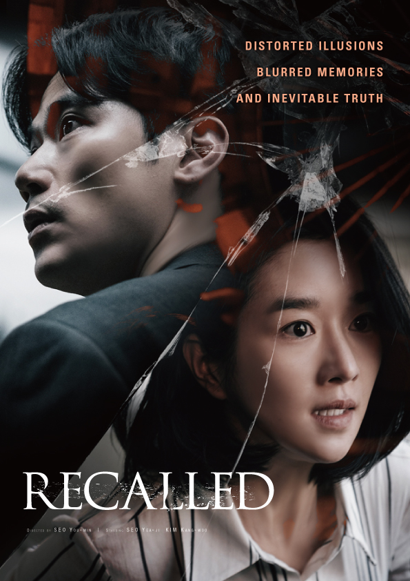 Recalled: Film Korea Bergenre Mistery Thriller