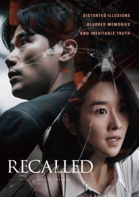 recalled-film-korea-bergenre-mistery-thriller